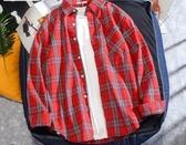 秋季港風ins格子襯衫男士長袖韓版潮流帥氣外套休閒情侶襯衣修身 小城驛站