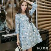 大尺碼孕婦連衣裙時尚新款潮流哺乳純棉中長款上衣孕婦裝 QQ13221『MG大尺碼』