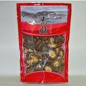 百大魚池香菇(小)100g/包-佳節送禮自用皆宜
