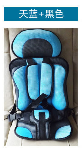 可擕式簡易安全座椅兒童汽車坐墊兒童汽車座椅 大號 八色 寶貝童衣