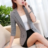 chic格子小西裝女韓版短款薄外套七分袖2020秋裝休閒復古西服修身