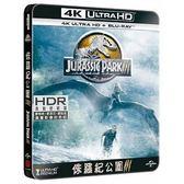 侏儸紀公園 3 UHD+BD 鐵盒收藏版 BD Jurassic Park III 免運 (購潮8)
