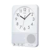 【高士資訊】PANASONIC 國際牌 NATIONAL TD-736 報時鐘 定時鐘 商務時鐘