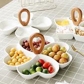 可愛時尚水果點心陶瓷盤7 多格拼盤  居家 野餐 派對 露營適用!!