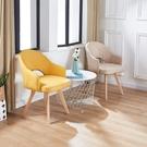 現代簡約北歐餐廳布藝實木椅子靠背椅懶人凳子餐椅家用單人書桌椅ATF 米希美衣