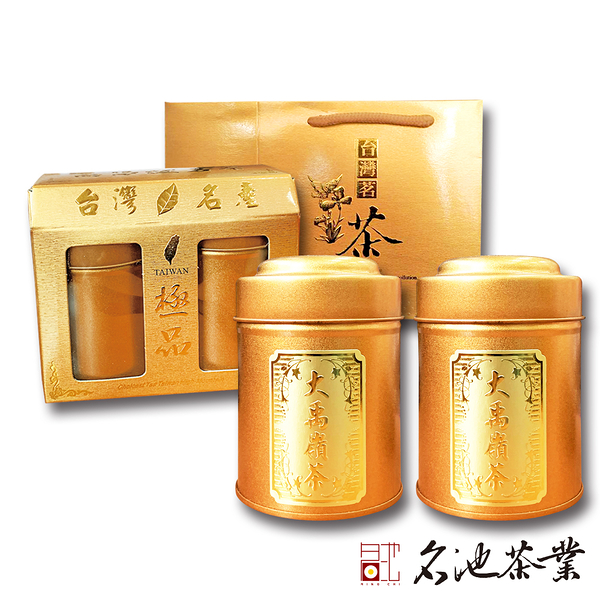 【名池茶業】二兩灑金禮盒系列 大禹嶺高冷烏龍茶(二兩x8=共一斤)