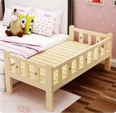 實木兒童床帶小床兒童男孩女孩公主床邊床單人床加寬拼接大床XQB