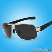 司機專用駕駛鏡 正品男士開車眼鏡偏光鏡墨鏡太陽鏡高清太陽眼鏡 快速出貨