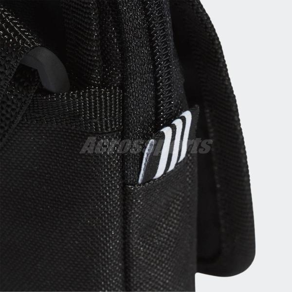 adidas 側背包 Originals Map Bag 男女款 運動休閒 小包包 隨身包 斜背包 黑色【ACS】 DU6795