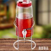 水果酵素桶孝素桶釀酒泡酒玻璃瓶帶龍頭發酵桶密封罐家用CC3520『美好時光』