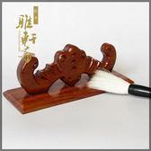 618好康鉅惠 花梨木質擱筆紅木雕刻工藝品蝙蝠筆擱