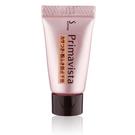 SOFINA 蘇菲娜 Primavista 鎖水膜力妝前修飾乳 SPF15 PA++(6g)【美麗購】