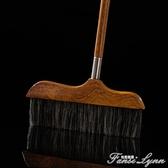 大號掃木地板的豬毛掃把鬃毛掃帚單個 家用掃地笤帚軟毛實木地板HM 范思蓮恩