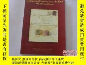 二手書博民逛書店THE罕見SECOND CUSTOMS ISSUE OF CHI
