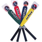 海綿棒球棒加重泡棉棒軟式海綿壘球棒少年兒童棒球棍樂樂棒T-BALL