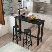訂製靠牆吧台桌家用窗邊桌長餐桌奶茶店高腳吧台桌椅組合長條桌窄桌子 LannaS YTL