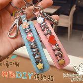 黑五好物節韓國可愛diy鑰匙扣定制掛件男女個性字母名字情侶禮物包包掛飾  初見居家