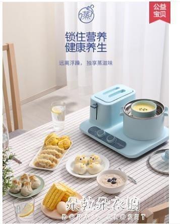 麵包機 DL-3405三明治早餐機多功能家用烤麵包機吐司多士爐 【母親節特惠】