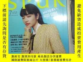 二手書博民逛書店SPUR罕見2017 7 (日文) (018)Y180897