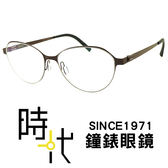【台南 時代眼鏡 ByWP】BYA17810MM 德國薄鋼光學眼鏡鏡框 嘉晏公司貨可上網登錄保固