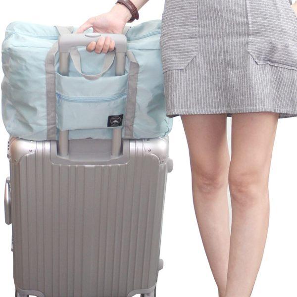 《簡單購》行李箱拉桿適用 時尚韓版多功能可褶疊手提旅行袋/購物袋