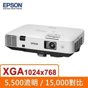 EPSON EB-2065 新世代商務會議投影機【5500流明 / 10000小時燈泡壽明】