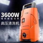 億力高壓洗車機神器便攜式清洗機家用220v刷車水泵搶小型強力水槍 青木鋪子「快速出貨」