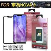 Xmart for HUAWEI 華為 NOVA 3i 超透滿版 2.5D 鋼化玻璃貼-黑