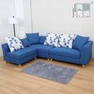 沙發 L型沙發 典雅大師 Gladys葛蕾蒂亮彩L型沙發/四色 1641 【多瓦娜】