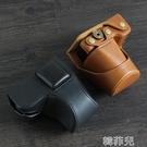 相機包 索尼NEX5T相機包單肩皮套nex5N微單sony 5r復古保護套18-55mm 韓菲兒