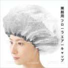日本銀色雙層護髮帽-單入(燙髮保溫浴帽)美髮沙龍專用[43268]