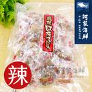 【阿家海鮮】【日本原裝】 磯燒干貝糖50...