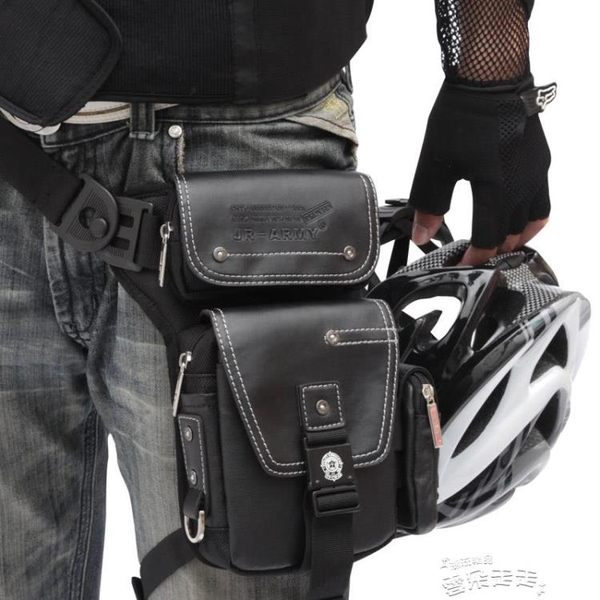 腿包JR騎行包機車摩旅腰包腿包戰術包側背包運動包跑步包多功能男士小 【時髦新品】