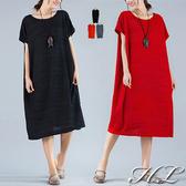 .GAG GLE超大尺碼.【20060023】立體紋無袖長洋裝 3色