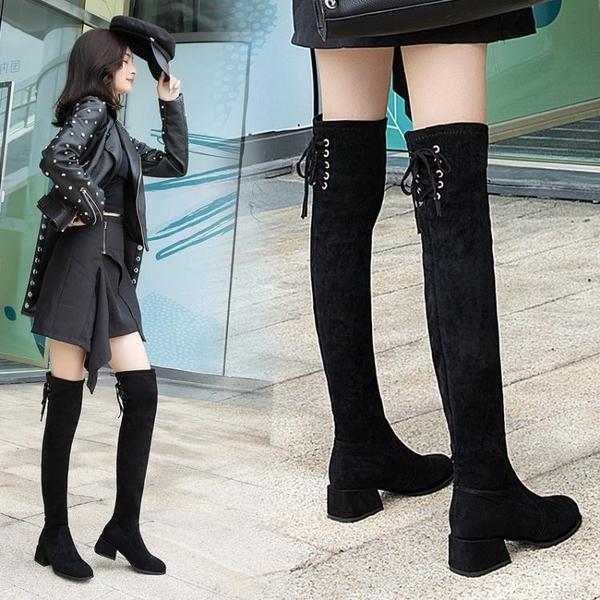 膝上靴 長筒靴女冬加絨過膝新款春秋單靴高跟粗跟網紅秋季時尚高筒靴  poly girl
