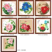 售完即止-十字繡線繡牡丹花開富貴圖客廳臥室花卉小幅畫簡單繡庫存清出(5-16)