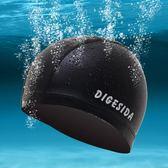 成人防水護耳大號泳帽 男 女長發游泳帽男士PU涂層游泳帽子不勒頭 森活雜貨