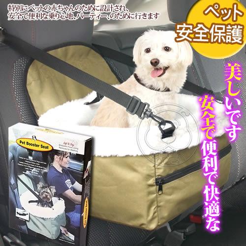 【zoo寵物商城】Pet Booster Seat外銷歐美》汽車專用安全寵物籃附項圈勾繩