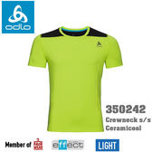 【速捷戶外】瑞士ODLO 350242 CERAMICCOOL 圓領內層短袖上衣 (萊姆綠/黑 ) ,排汗衣,登山,旅遊,路跑