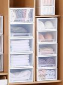 收納盒—特大號衣服收納箱塑料抽屜式衣櫃衣物收納盒家用整理箱儲物箱 依夏嚴選