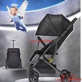 嬰兒推車可坐可躺輕便折疊簡易寶寶傘車便攜式新生兒童手推車【齊心88】