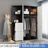 衣櫃簡易簡約現代經濟型宿舍組裝塑膠衣櫥臥室實木板式出租房用的 NMS蘿莉小腳ㄚ