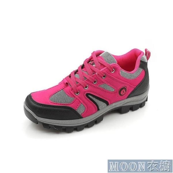 登山鞋季新款登山鞋女網面透氣女鞋戶外運動鞋防滑徒步鞋爬山鞋休閒 快速出貨