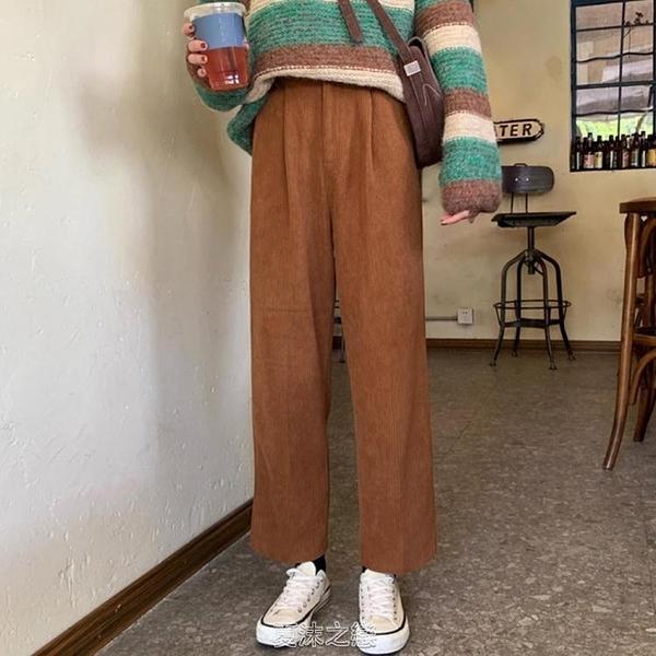 燈芯休閒褲女直筒寬鬆新款季百搭高腰九分闊腿褲潮 快速出貨