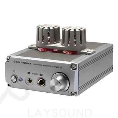 鐵三角 AT-HA22TUBE 真空管 耳機擴大機
