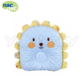 nac nac 刺蝟魔豆枕/嬰兒枕/寶寶枕頭 (淺湖藍)
