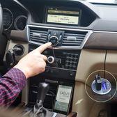 廣播發射器 汽車音響救星~美國Geartist FM 藍牙音樂接收器 4.0藍牙傳輸器 發射器 廣播 Imb 強強滾