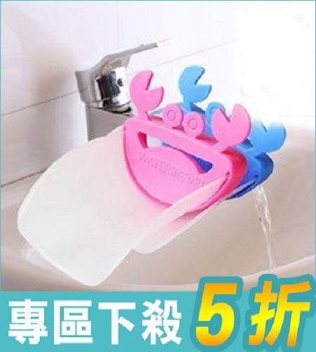 幼兒寶寶洗手必備 導水槽水龍頭延長器 2色任選【AE06036】聖誕節交換禮物 i-style居家生活