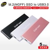 [哈GAME族]免運費 可刷卡 伽利略 HD-M2U3 M.2(NGFF) SSD to USB3.0 硬碟外接盒 相容 USB3.1 / 2.0