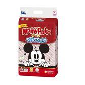 日本境內MamyPoko紅色米奇黏貼型嬰幼兒紙尿褲M192片(64片x3包/箱購)-廠商直送 大樹